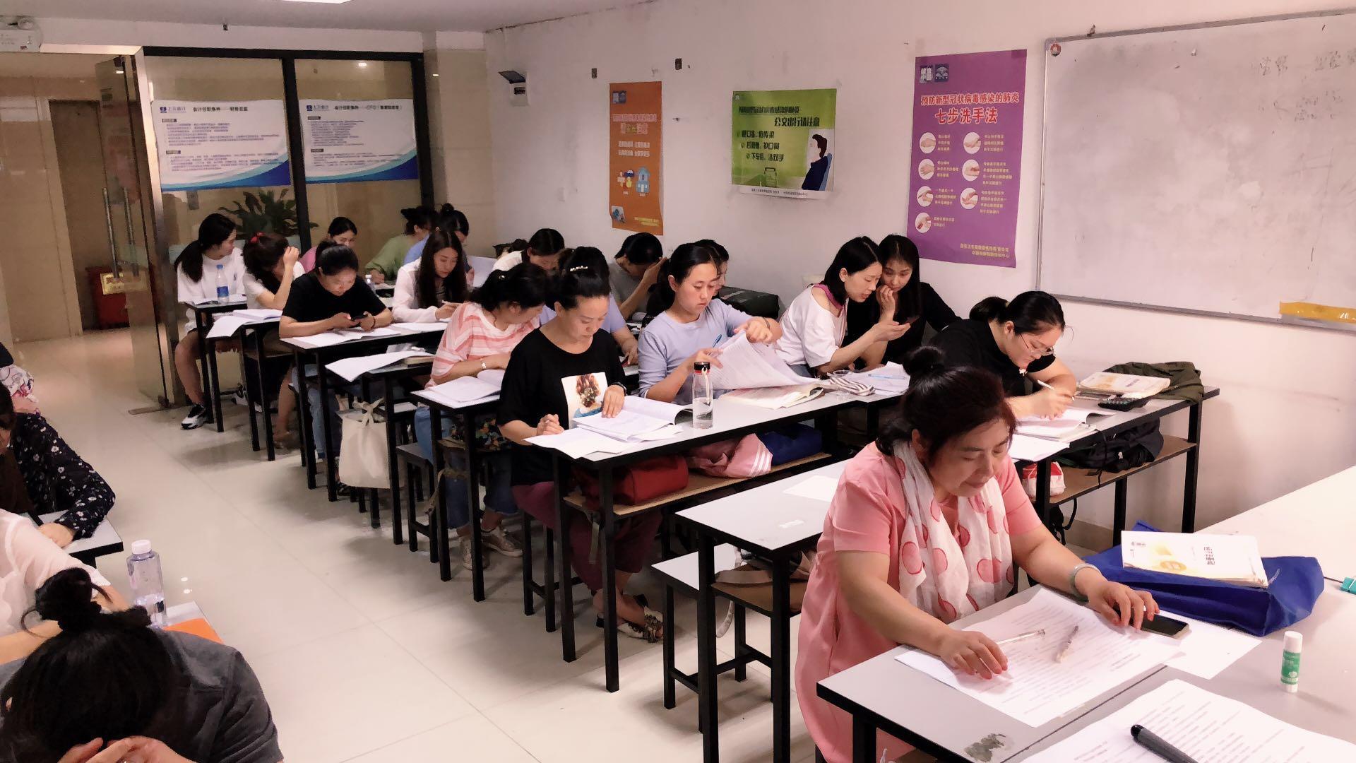 千赢国际网页手机登录学习会计考证会计实操到上元教育职业教育专业品牌