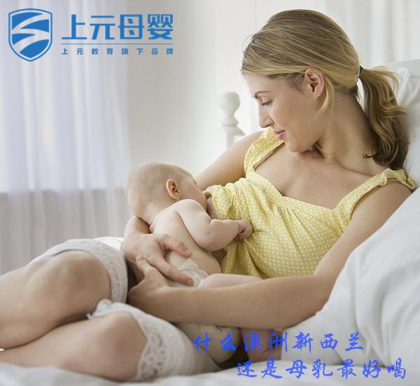 婴幼儿语言的发展千赢国际网页手机登录(上元)千赢体育pc注册