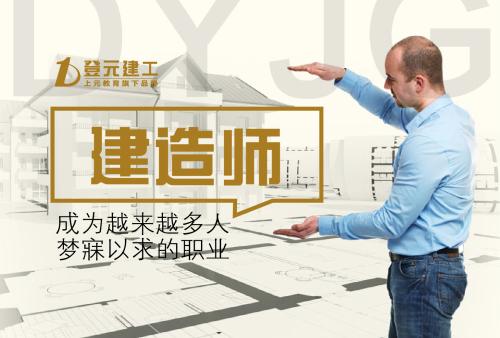千赢国际网页手机登录二级建造师千赢体育pc注册二级注册建造师考试注意事